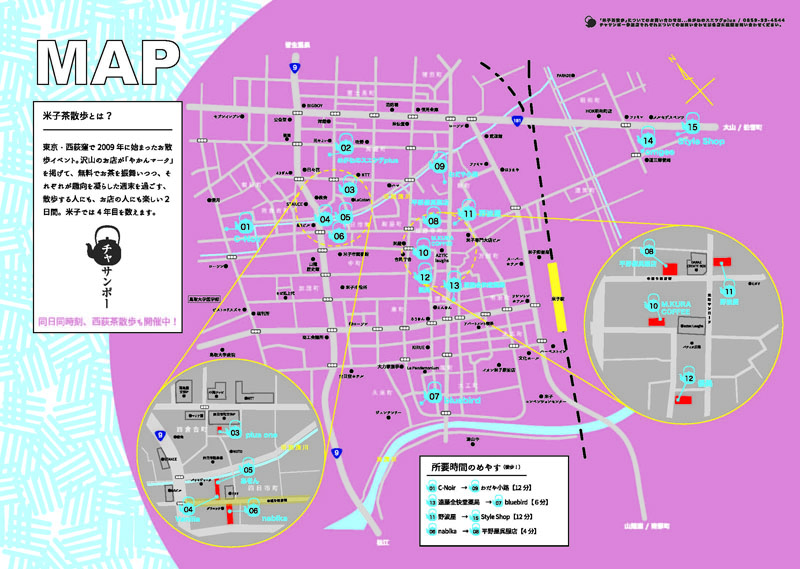 yonago_chasampo2017_map